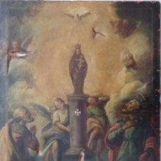 Arte: LA VIRGEN DEL PILAR ACOMPAÑADA DE ÁNGELES Y APÓSTOLES. PARA RESTAURAR. S. XVIII. MED: 83 X 63 CM.. Lote 195051738