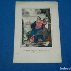 Arte: (M) GRABADO ANTIGUO ST JEAN - SAN JUAN EVANGELISTA, PRICNIPIOS S.XX, 21,5X15CM,. Lote 195103272