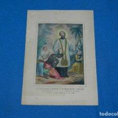 Arte: (M) GRABADO ANTIGUO SAN FRANCISCO XAVIER, PRICNIPIOS S.XX, 21,5X15CM,. Lote 195103406