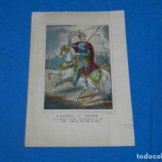 Arte: (M) GRABADO ANTIGUO ST. JACQUES SANTIAGO, PRICNIPIOS S.XX, 21,5X15CM,. Lote 195103992