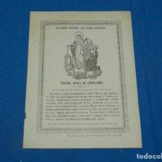 Arte: (M) GOZO NUESTRA SEÑORA DE CONSOLACION, BARCELONA IMP. FRANCISCO ROSELL. Lote 195104260