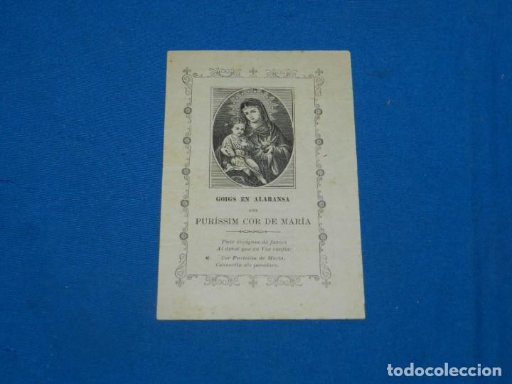 (M) GOIG GOZO EN ALABANSA PEL PURISSIM COR DE MARÍA, FINALES S.XIX, 15,5X10,5 CM, SEÑALES DE USO (Arte - Arte Religioso - Grabados)
