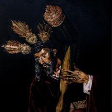 Arte: CUADRO CRISTO DE LAS TRES CAÍDAS, ESPERANZA DE TRIANA, SEVILLA. Lote 195144773