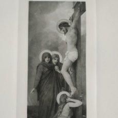 Arte: REBAJAS!!! ÚNICO ! HELIO GRABADO CRUCIFIXIÓN, 1900-1910. Lote 195191531