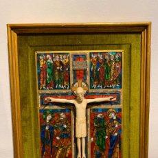 Arte: ESMALTE RELIGIOSO MODEST MORATÓ OJER (1909 - 1993) PLAFÓN EN RELIEVE ESMALTADO AL FUEGO . Lote 195234976