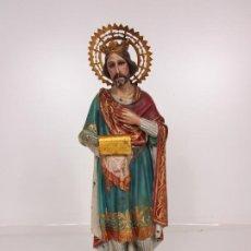 Arte: PRECIOSO REY MAGO - FIGURA DE BELEN - ESTUCO POLICROMADO - SELLO LA TERESITA, VIC - 44 CM ALTURA. Lote 195250821