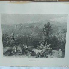 Arte: LAMINA CON MARCO, LA ALHAMBRA DESDE LA VEGA. Lote 195343261