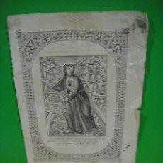 Arte: LITOGRAFIA SAGRADO CORAZON , AÑO 1852 - IMPRENTA DE PAU TRULLAS. Lote 195426782