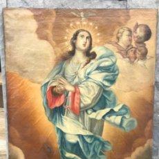 Arte: INMACULADA CONCEPCIÓN OLEO SOBRE LIENZO ESCUELA ANDALUZA XVIII. . Lote 195535143