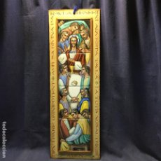 Arte: PANEL DE AZULEJOS CATALAN SANTA CENA APOSTOLES JESUS 1968 PINTADO ILUSTRADOR CATALÁ GOMIS 68X23C. Lote 195842505