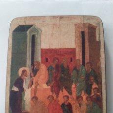 Arte: CUADRO RELIGIOSO. RECUERDO SANTUARIO DE LA VIRGEN DE LA PEÑA. Lote 196342563