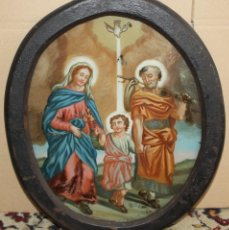 Arte: LA SAGRADA FAMILIA - CRISTAL PINTADO - SG XVIII-XIX .. Lote 196669322