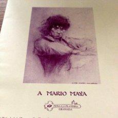 Arte: 5 LAMINAS DE DAVID GONZALEZ GONZALEZ / ZAAFRA. Lote 196762866