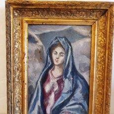 Arte: OLEO RELIGIOSO SOBRE TABLA. Lote 197075398