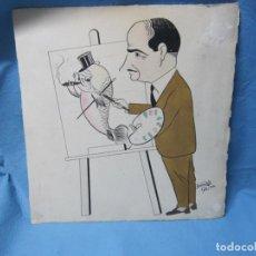 Arte: CARICATURA DE BERNA CALLE DEL CONOCIDO PINTOR JOSE MARIA COLLADO DE LA GARROVILLA BADAJOZ. Lote 197243580