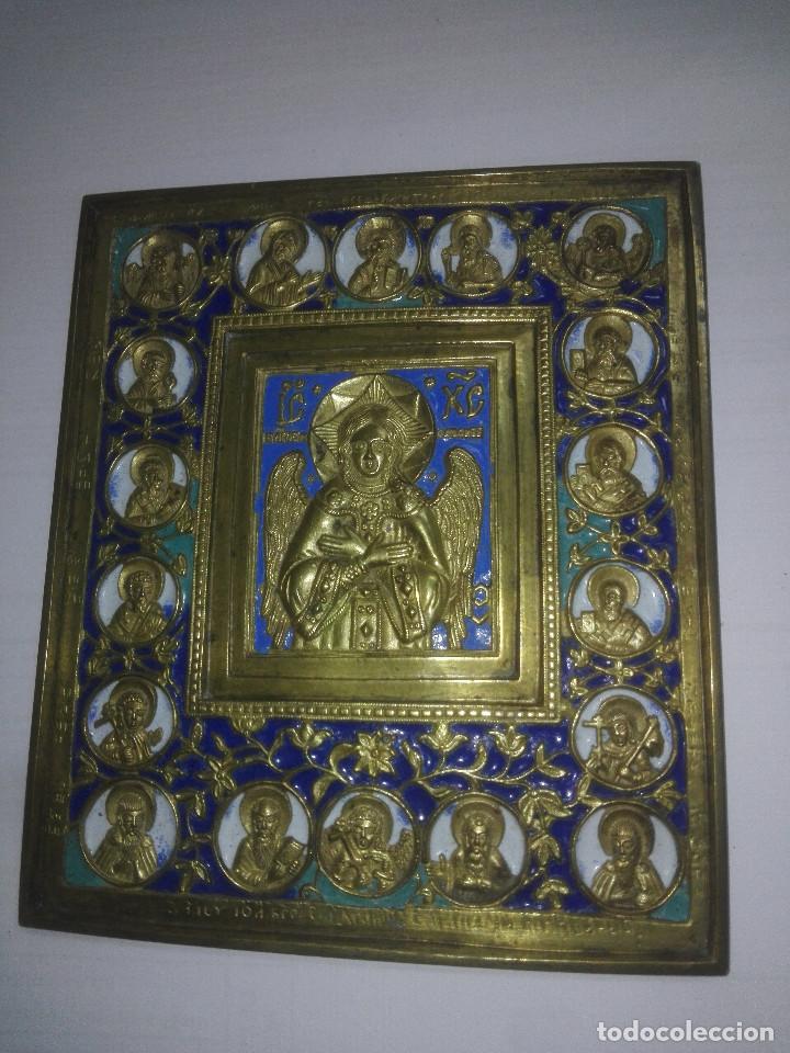 ANTIGUO ICONO RUSO DE BRONCE CON ESMALTE - ORTODOXO 15 X13 (Arte - Arte Religioso - Iconos)