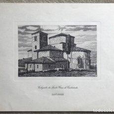 Art: GRABADO COLEGIATA DE SANTA CRUZ DE CASTAÑEDA - CARPETA FELICITACIÓN BANCO DE SANTANDER - AÑO 1955. Lote 197659495