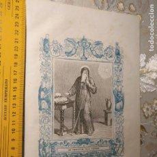 Arte: HAGA SU OFERTA - GRABADO RELIGIOSO ORIGINAL ORLA CIRCA AÑO 1850 - SAN FRANCISCO DE PAULA. Lote 197774382