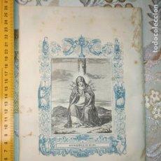 Arte: HAGA SU OFERTA - GRABADO RELIGIOSO ORIGINAL ORLA CIRCA AÑO 1850 - VIRGEN DOLOROSA DE LOS DOLORES . Lote 197776702