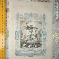 Arte: HAGA SU OFERTA - GRABADO RELIGIOSO ORIGINAL ORLA CIRCA AÑO 1850 - SAN SANTO SANTIAGO PATRON D ESPAÑA. Lote 197783150