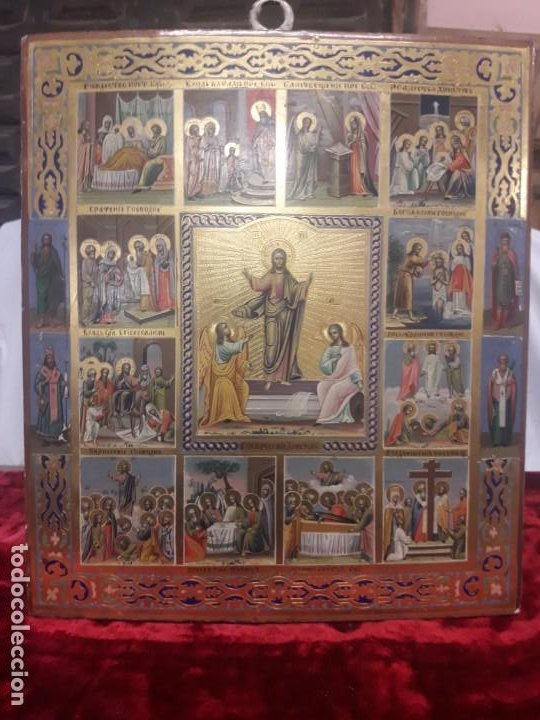 ICONO (Arte - Arte Religioso - Iconos)