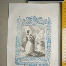 Arte: HAGA SU OFERTA - GRABADO RELIGIOSO ORIGINAL ORLA CIRCA AÑO 1850 - SANTA LUCIA VIRGEN . Lote 197818441