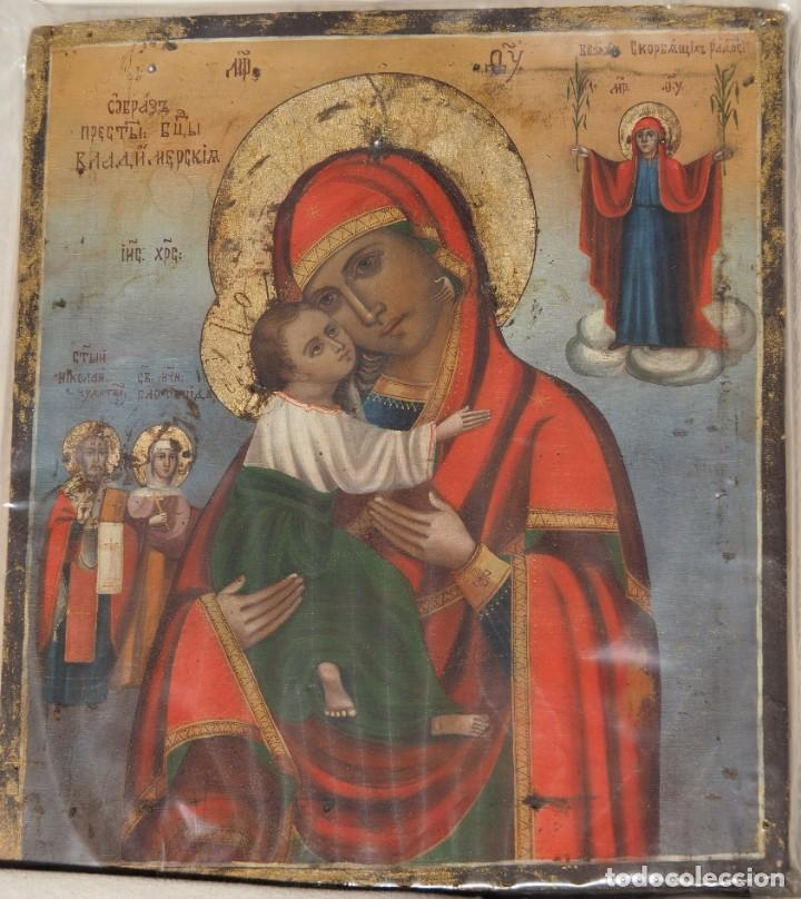 VIRGEN DE VLADIMIR. ICONO EN PINTURA Y ORO, SOBRE MADERA S.XIX, CERTIFICADO, 33.8 X 28.8 X 8.2 CM (Arte - Arte Religioso - Iconos)