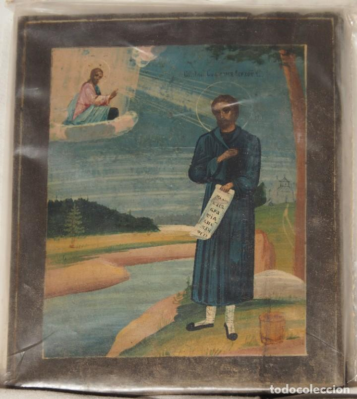 SAN SIMEON, ICONO EN PINTURA SOBRE MADERA, S.XIX, CERTIFICADO, 26.7 X 22.0 X 2.2 CM. (Arte - Arte Religioso - Iconos)