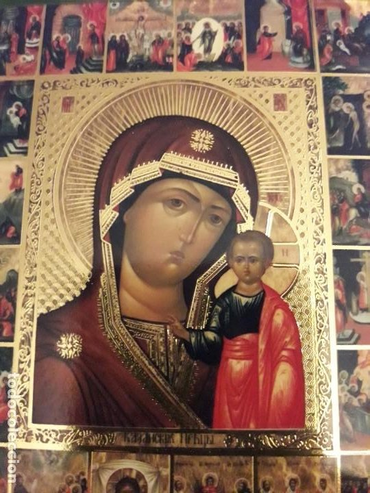 Arte: Icono - Foto 2 - 197851431