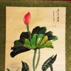 Art: ESCUELA CHINA , TINTA CHINA SOBRE PAPEL DE SEDA 53 X 33, FIRMADA .1960-70. Lote 198564786