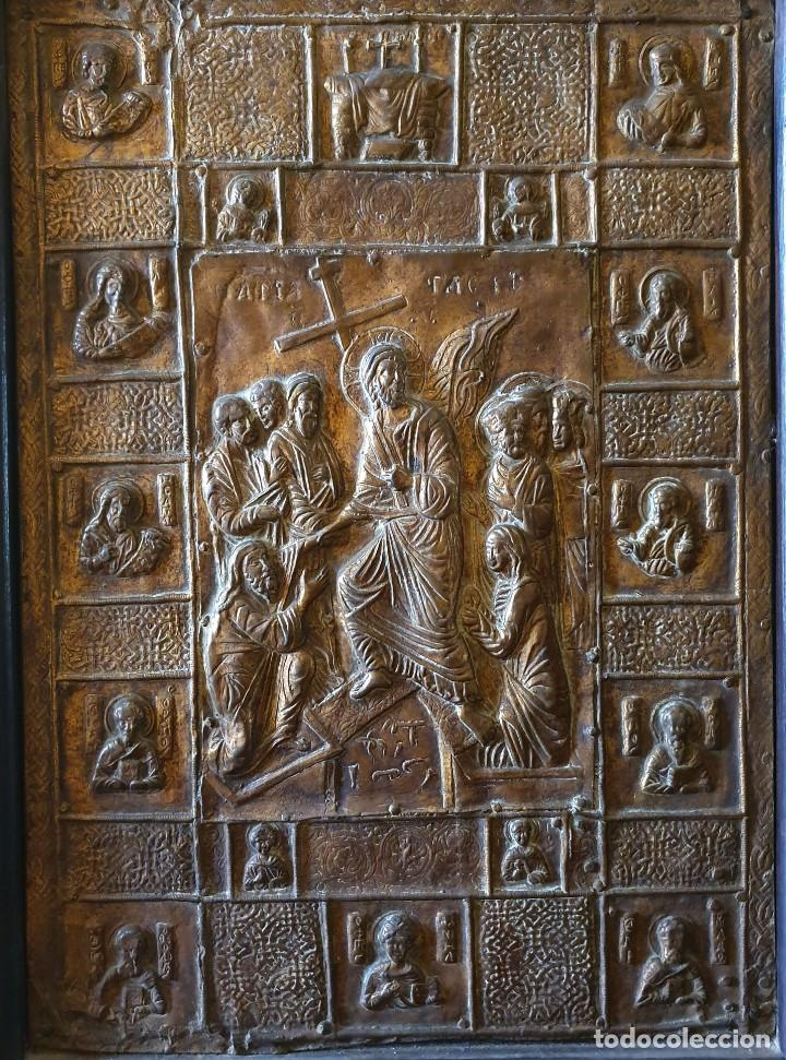 ICONO DE BRONCE SIGLO XVII-VIII - ALTA EPOCA. (Arte - Arte Religioso - Iconos)