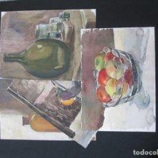 Arte: CUATRO ACUARELAS DIFERENTES. Lote 198641860