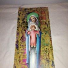 Arte: LAMINA RELIGIOSA. Lote 198738516