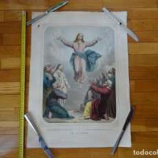 Arte: LITOGRAFIA COLOR SIGLO XIX.NUEVA YORK,PARIS LA ASCENSION DE JESUCRISTO. Lote 198744706