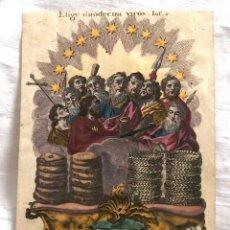 Arte: GRABADO RELIGIOSO APOSTOLES. SIGLO XVIII. RAREZA. Lote 199199316