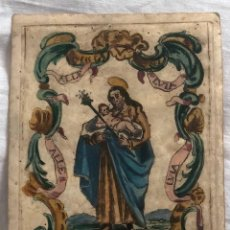Arte: GRABADO RELIGIOSO S. JOSE. SIGLO XVIII. RAREZA. Lote 199201001