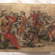 Arte: GRABADO RELIGIOSO JESUS LAVA LOS PIES A LOS DISCIPULOS, SIGLO XVII. RAREZA. Lote 199202588