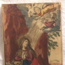 Arte: GRABADO RELIGIOSO LA ANUNCIACION, SIGLO XVII. RAREZA. Lote 199203653