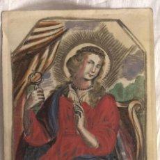 Arte: GRABADO RELIGIOSO SANTA APOLONIA, PATRONA DE LOS ODONTOLOGOS, SIGLO XVII. RAREZA. Lote 199203983