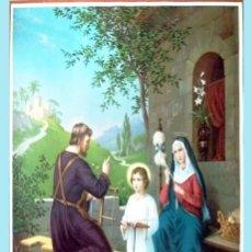 Arte: FINALES S.XIX.- LITOGRAFIA ANTIGUA ALEMANA EN PAPEL-TELA -SAGRADA FAMILIA- 65 X 49 CM.. Lote 199258751