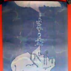 Arte: CARTEL POSTER JOAN PONÇ -1978 - MUSEE D'ART MODERNE DE LA VILLE DE PARIS 75,5X56CM COMO NUEVO - DAU. Lote 199372603