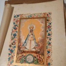 Arte: IMPRESIONANTE LOTE DE 32 LAMINAS ORIGINALES HISTORIA DE LA SANTISIMA VIRGEN MARIA AÑO 1902 RARO. Lote 199410298