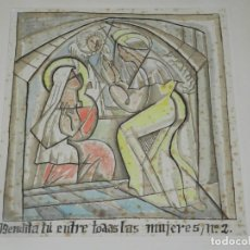 Arte: (M) DIBUJO RELIGIOSO S.XX BENDITA TÚ ENTRE TODAS LAS MUJERES N.2, SIN FIRMAR, 23,5X23,5CM. Lote 199717808