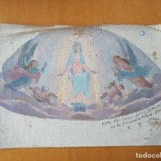 Arte: NOTA DE COLOR PARA LA CÚPULA DE LA FUNDACIÓ ALBÀ EN HORTA, BARCELONA. FRANCESC VIDAL GOMÀ 1940.. Lote 200119233