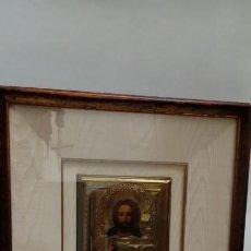 Arte: ICONO RUSO-. Lote 200879575