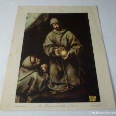 Arte: LAMINA RELIGIOSA SAN FRANCISCO DE ASIS .30 X 24 CM.. Lote 201172560