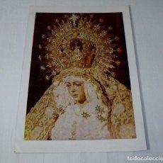 Arte: LAMINA RELIGIOSA NUESTRA SEÑORA DE LA ESPERANZA MACARENA.26 X 19 CM.. Lote 201172621