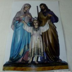 Arte: LAMINA RELIGIOSA PLASTIFICADA .41 X 29 CM.. Lote 201172677