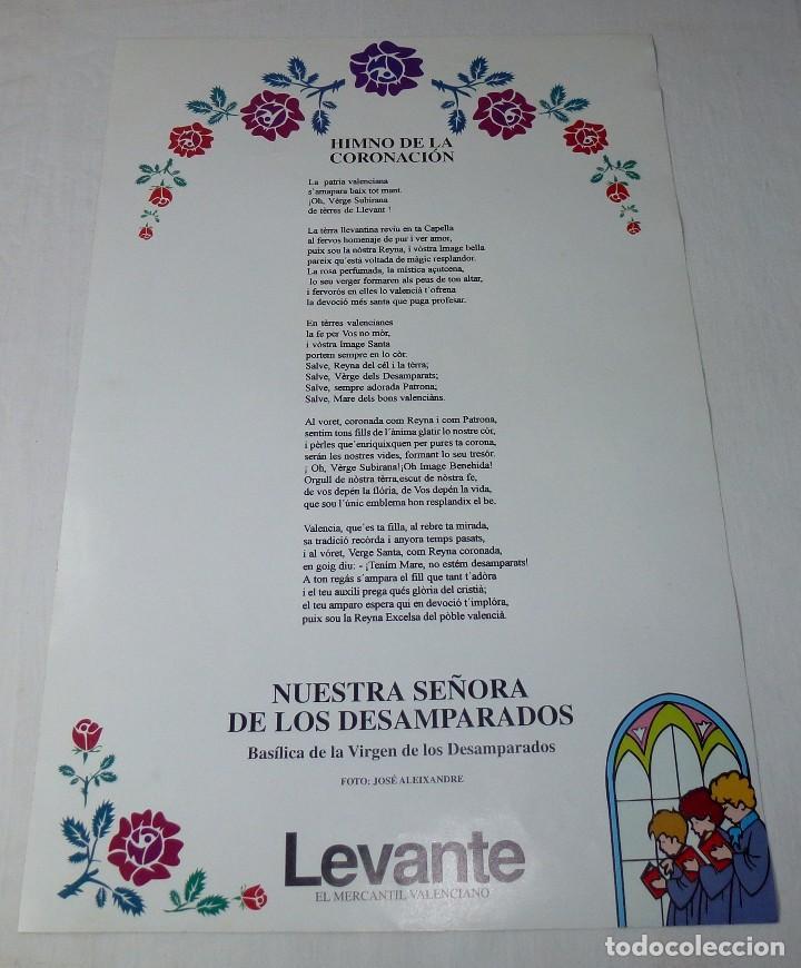 Arte: Lamina Religiosa Nuestra Señora De Los Desamparados Con Himno De La Coronacion.41 x 27 Cm. - Foto 2 - 201172698