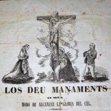Arte: LOTE DE GOIGS O GOZOS. GRABADOS. CATALUNYA. ESPAÑA. MEDIADOS SIGLO XIX. Lote 203040891